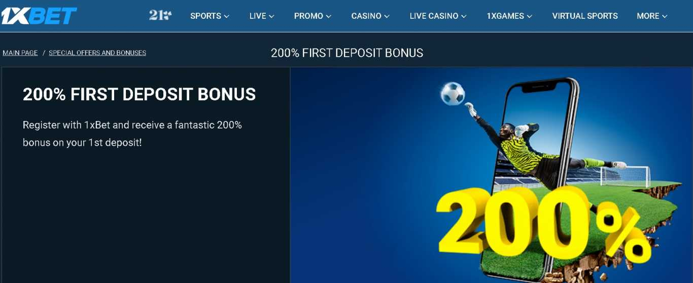 1xBet welcome bonus